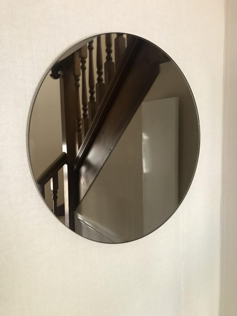 Circular Bronze Mirror